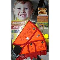 ФЭСТ Детское удерживающее устройство с лямкой 9 - 18 кг, фото 1