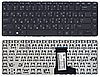 Клавиатура для ноутбука HP Pavilion 430 G1,RU, черная,  без рамки