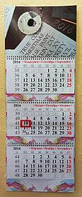 Календари квартальные на пружинах