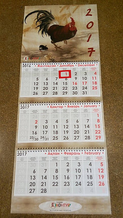 Календари квартальные на пружинах, фото 2