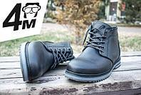 Мужская зимняя обувь, фото 1