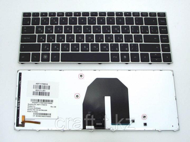 Клавиатура для ноутбука HP ProBook 5330 / 5330M, RU,с подсветкой, серебро, с рамкой