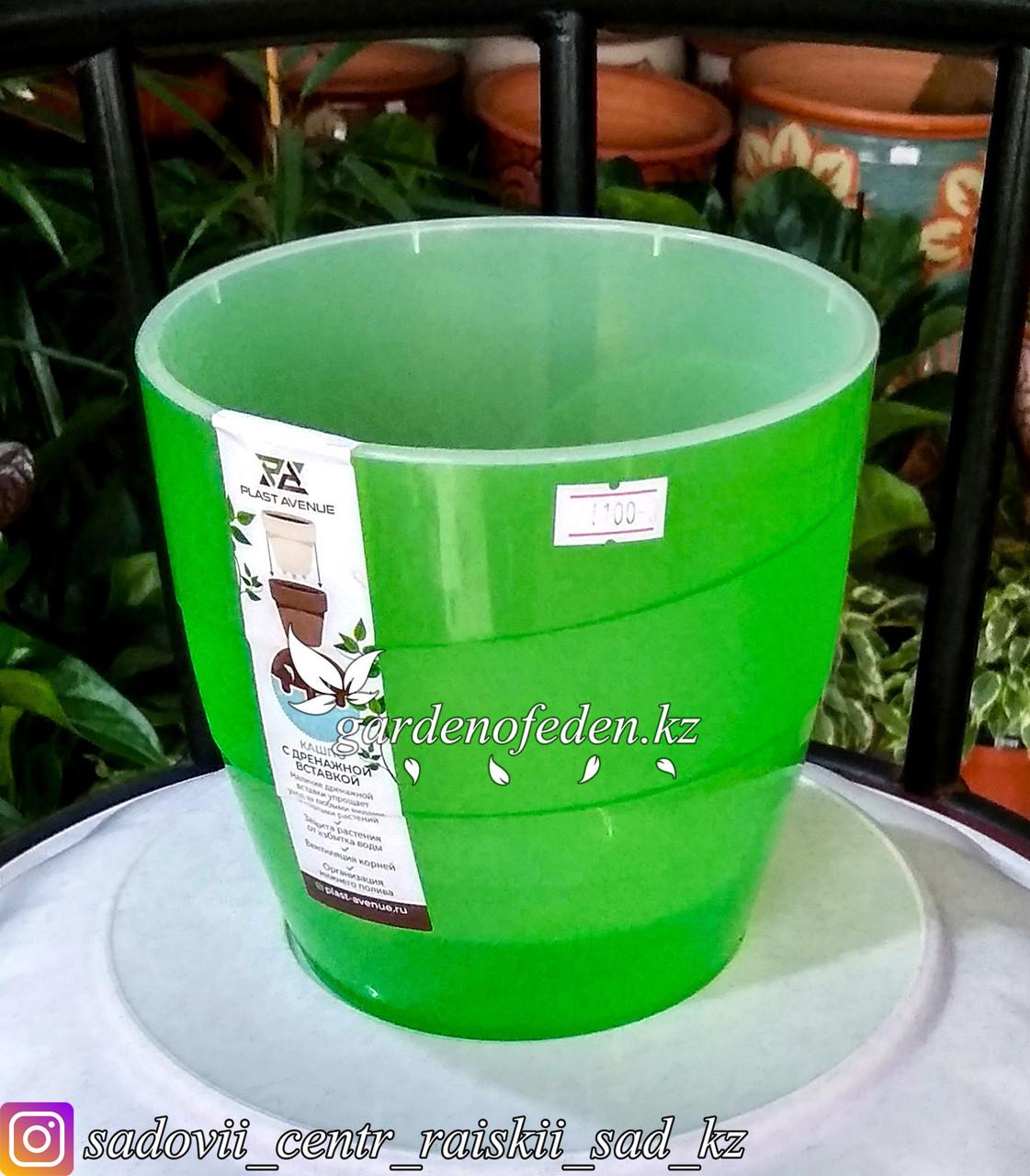 """Пластиковое кашпо со вставкой """"Грация"""". Цвет: зеленый-прозрачный, 2л."""