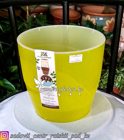 """Пластиковое кашпо со вставкой """"Грация"""". Цвет: желтый-прозрачный, 2л., фото 2"""
