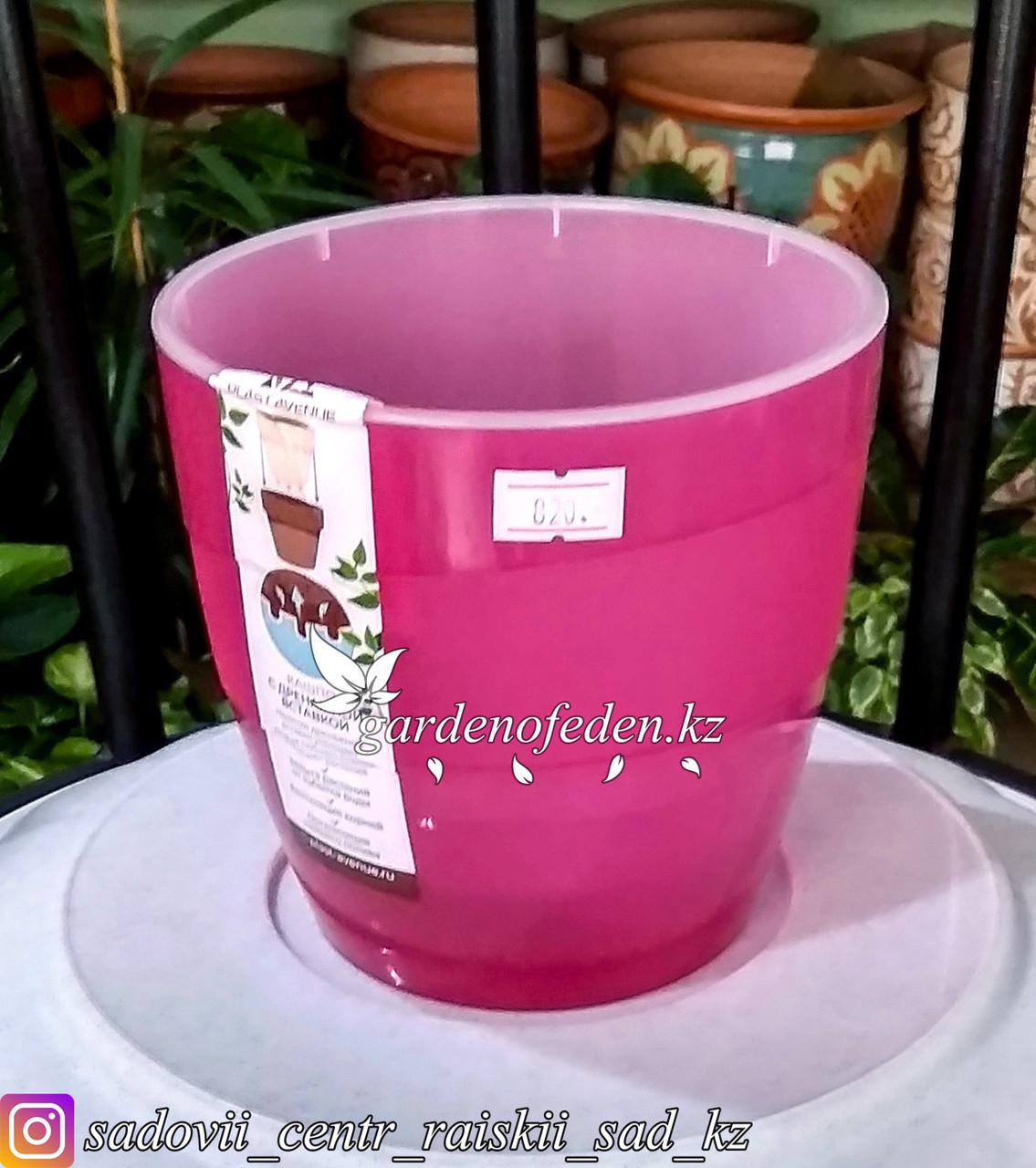 """Пластиковое кашпо со вставкой """"Грация"""". Цвет: розовый-прозрачный, 1.2л."""