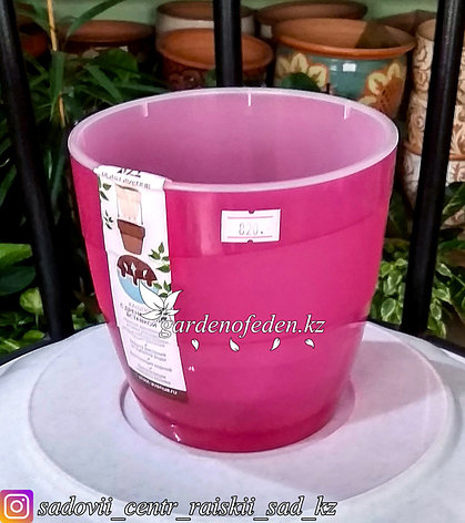 """Пластиковое кашпо со вставкой """"Грация"""". Цвет: розовый-прозрачный, 1.2л., фото 2"""