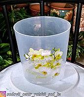 """Пластиковый горшок для орхидей """"Цветы"""". Цвет: прозрачный, 1.8л."""