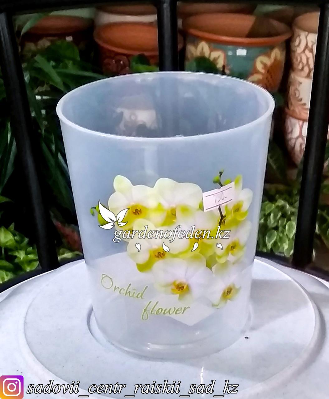"""Пластиковый горшок для орхидей """"Цветы"""". Цвет: прозрачный, 1.2л."""
