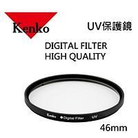 Фильтр Kenko UV 46mm