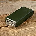 Фляжка «Модерн» зелёная 210 мл, фото 3