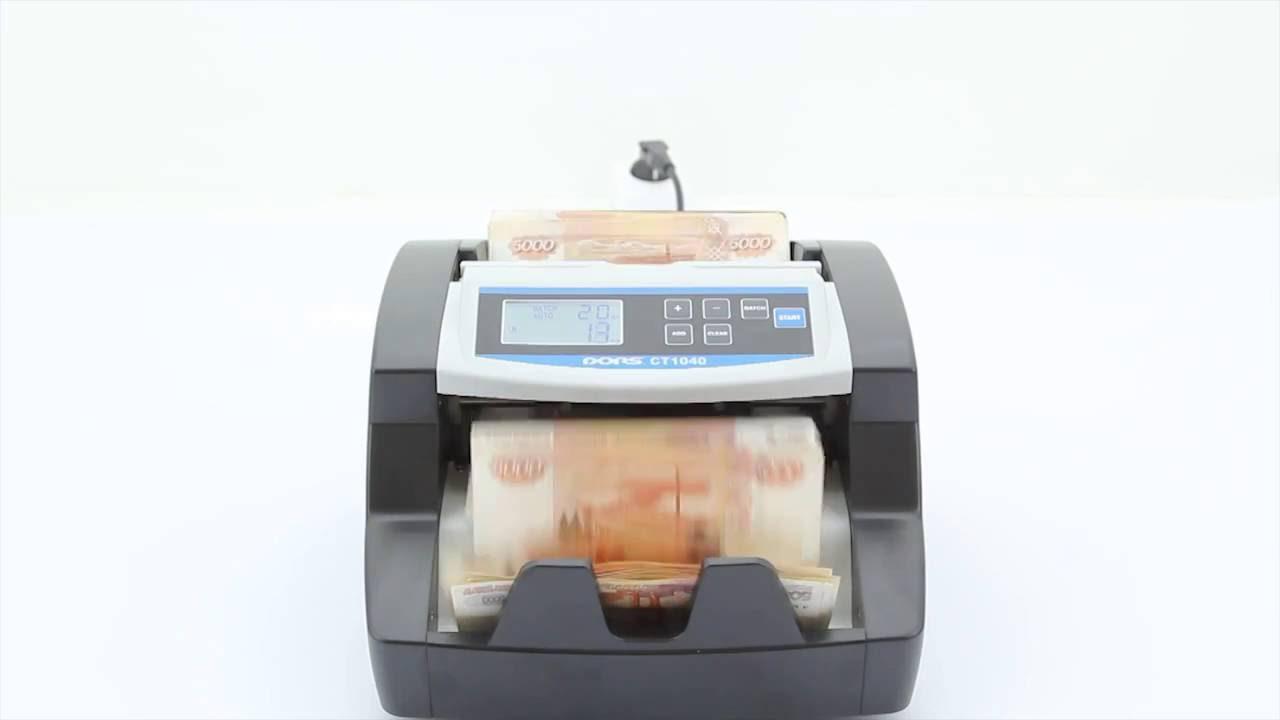 Счетчик банкнот DORS CT1040 - фото 2