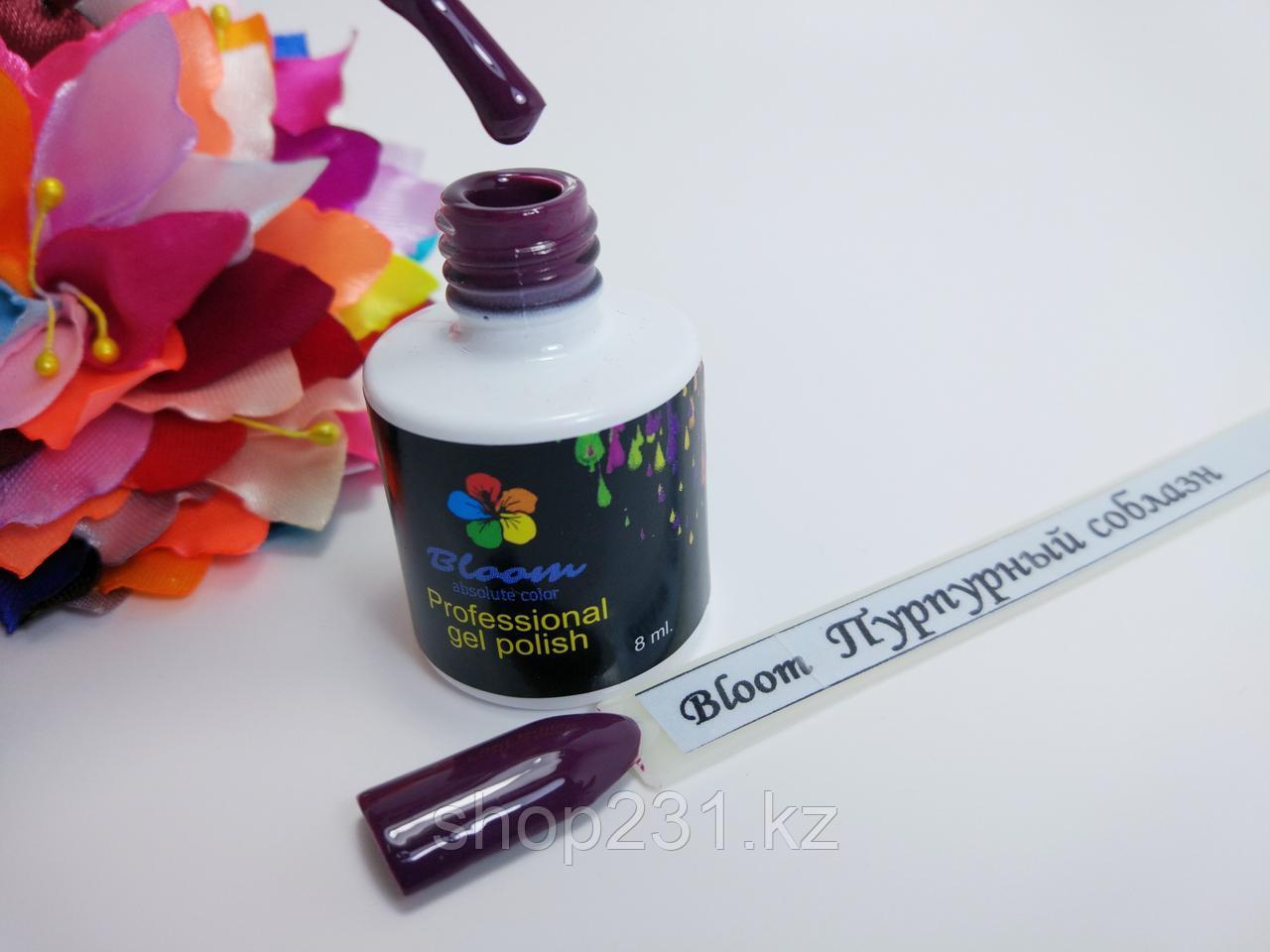Гель-лак Bloom Пурпурный соблазн