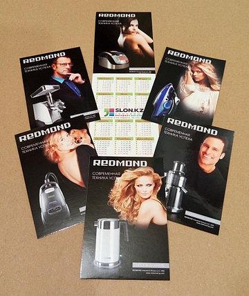 Календари карманные, календарики., фото 2