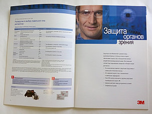 Каталоги, брошюры, фото 2