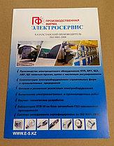 Каталоги, брошюры, фото 3