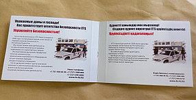 Каталоги разные, брошюры.