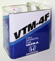 Трансмиссионное масло  Honda VTM-4F (DPF-2) 3литра