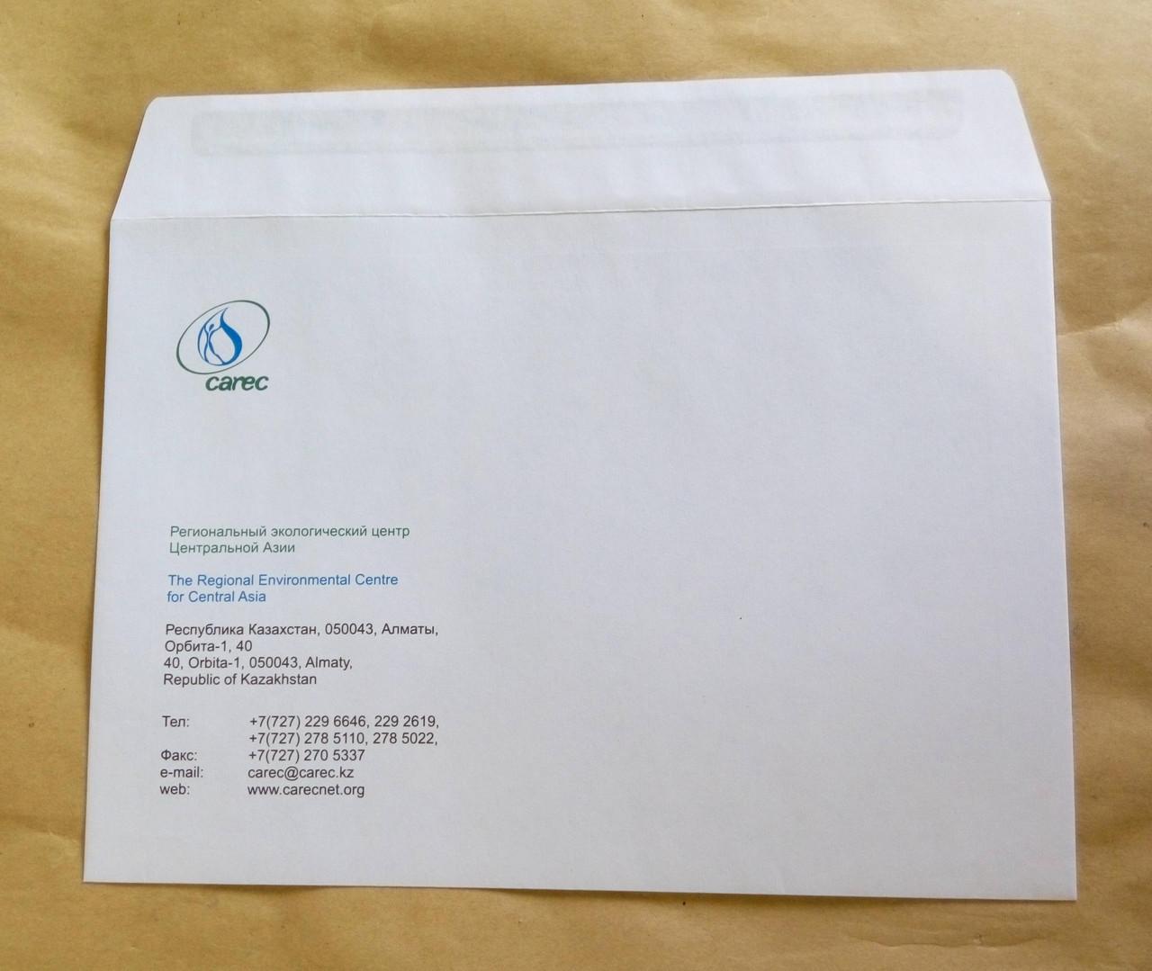 Конверты, печать на конвертах
