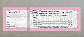 Купоны с нумерацией, флайера, бирки., фото 2