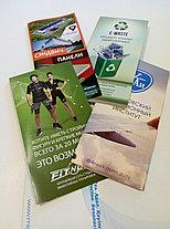 Рекламные листовки, флайера., фото 3