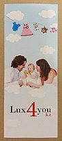 Цветные листовки, рекламные листовки., фото 2