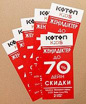 Цветные листовки, рекламные листовки., фото 3