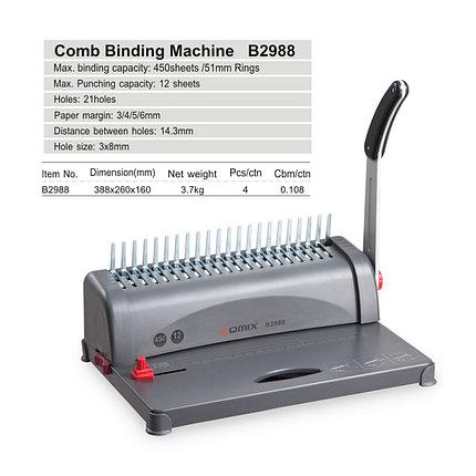 Переплётная машина на пластиковую пружину Comix B2988, фото 2