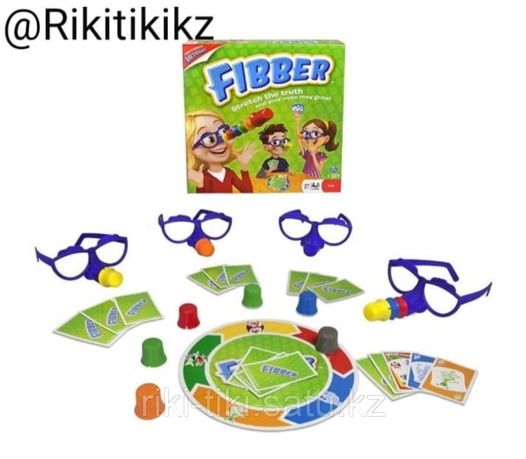 Игра- Spin Master