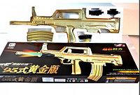 Автомат пластиковый Smart M16 K413 золотистый, с пластик. пульками 6 мм