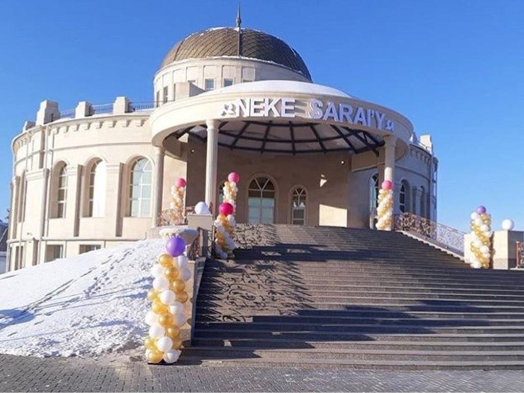 Дворец бракосочетания в г. Кокшетау