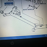Сайлентблок задней подвески YARIS NCP90 2006-2016, фото 5