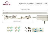 Gstep UCL 200 см сенсорная светодиодная подсветка Gstep. Кухонная подсветка от 30 до 200 см., фото 1