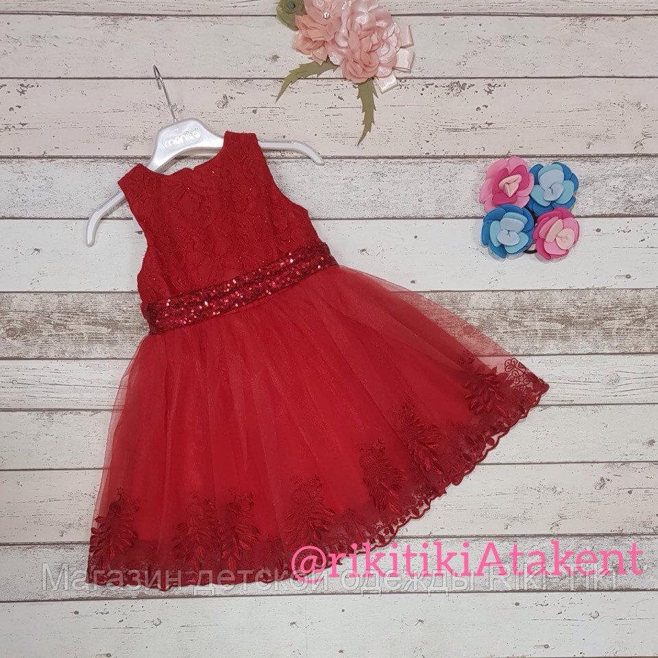 Бальное платья