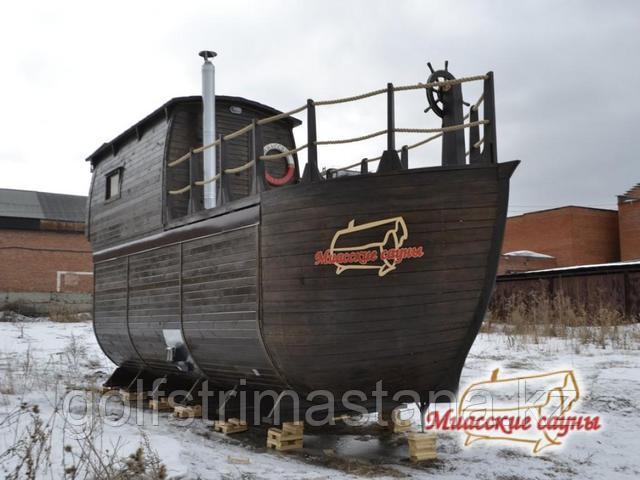 Мобильная баня в виде корабля