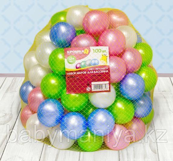 Шарики для бассейна «Перламутровые», диаметр шара 7,5 см, набор 100 штук, цвет розовый, голубой, белый,зелёный
