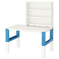 Письменн стол с полками ПОЛЬ 96x58 см IKEA, ИКЕА