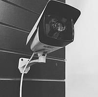 Наружная IP Камера видеонаблюдения