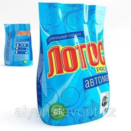 Стиральный порошок ЛОТОС PRO автомат 1.5 кг., фото 2