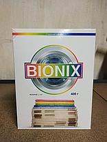 Стиральный порошок BIONIX 400 гр. (Ручная, Автомат, Color), фото 3