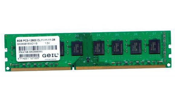 DDR3-1600 8GB GEIL