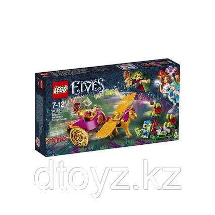 Lego Elves 41186 Побег Азари из леса гоблинов Лего Эльфы