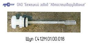 Щуп С412М.01.00.018
