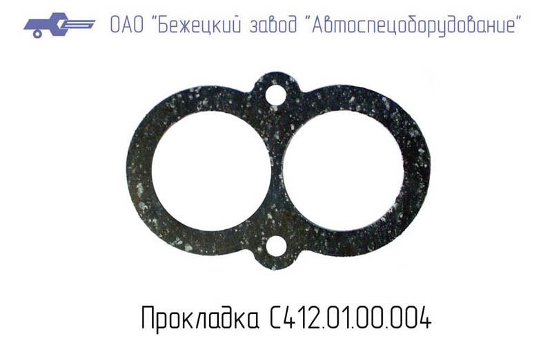 Прокладка С 412 М.01.00.004