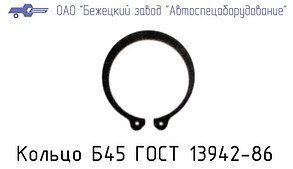 Кольцо стопорное С 415М.01.00.104