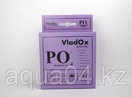 VladOx PO4 тест