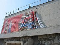 """SARKU"""" предлагает монтаж баннеров по приемлемой цене"""