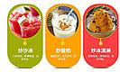 Фризеры для жареного мороженого без посредников самые низкие цены!, фото 6