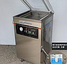 Вакуумный аппарат DZ-400-2D, фото 4
