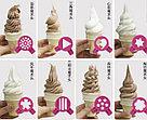 Фризер для мягкого мороженого без посредников самые низкие цены!, фото 6