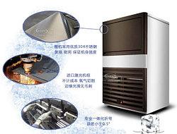 Льдогенератор ICCENT YD106B
